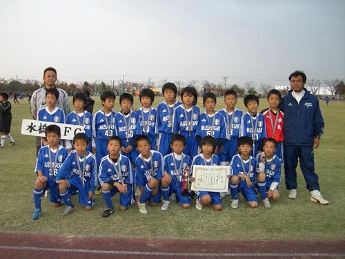 第23回 ジュニア・チャンピオンズカップ 15期(4年生)