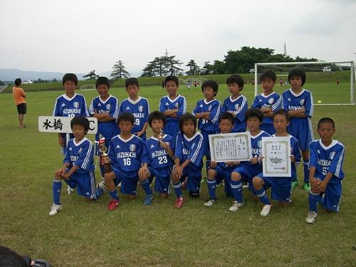 第18回 栄杯争奪少年サッカー大会 (15期生 5年)
