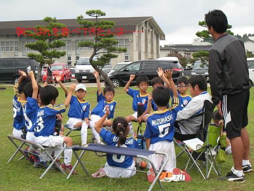 第1回 レオーネFC U−8 サッカー交流会(2年生19期)