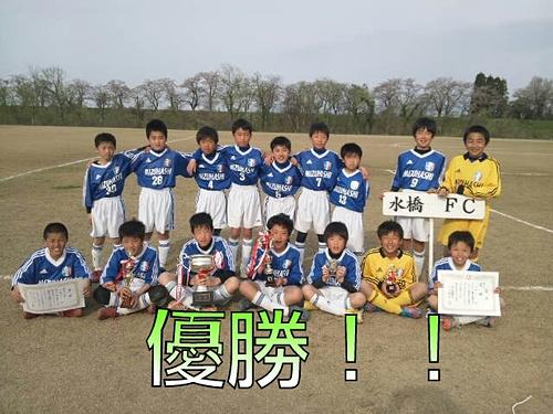 蜷川カップ(16期・17期 5・6年A)