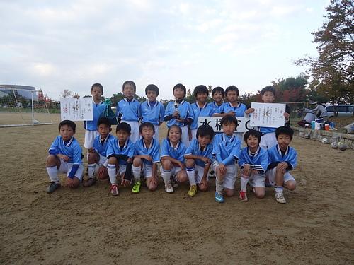 U−9 交流会 カイト・カップ(19期生 3年)